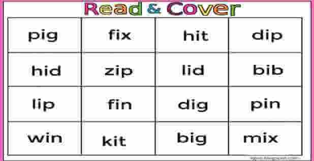 اوراق عمل حرف i كاملة بطريقة الاستخدام Short i Phonics Worksheets